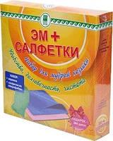 Эм салфетки Арго набор для уборки микрофибра (мебель, против пыли, для кухни, стекла)