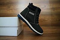 Детские зимние ботинки Ecco Синие 10500
