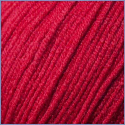 Пряжа для в'язання Valencia Santana, 641 колір, 50% бавовна, 50% великого об'ємного акрил, Код товару: 1063364