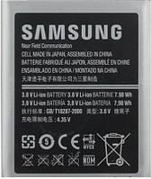 Аккумулятор для мобильного телефона Samsung EB-L1G6LLU (2100 mAh)