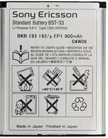 Аккумулятор для мобильного телефона Sony Ericsson BST-33 (900 mAh)