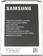 Аккумулятор для мобильного телефона Samsung EB595675LU (3100 mAh)