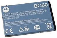 Аккумулятор для мобильного телефона Motorola BQ50 (910 mAh)