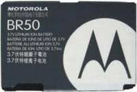 Аккумулятор для мобильного телефона Motorola BR50 (710 mAh)