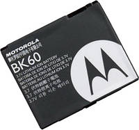 Аккумулятор для мобильного телефона Motorola BK60 (880 mAh)
