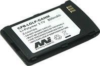 Аккумулятор для мобильного телефона LG LGLP-GANM (800 mAh)