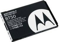 Аккумулятор для мобильного телефона Motorola BT50 (850 mAh)