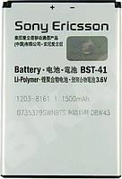 Аккумулятор для мобильного телефона Sony Ericsson BST-41 (1500 mAh)