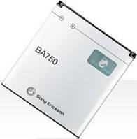 Аккумулятор для мобильного телефона Sony Ericsson BA750 (1500 mAh)