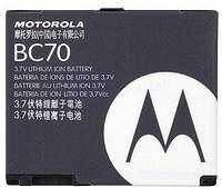 Аккумулятор для мобильного телефона Motorola BC70 (1000 mAh)