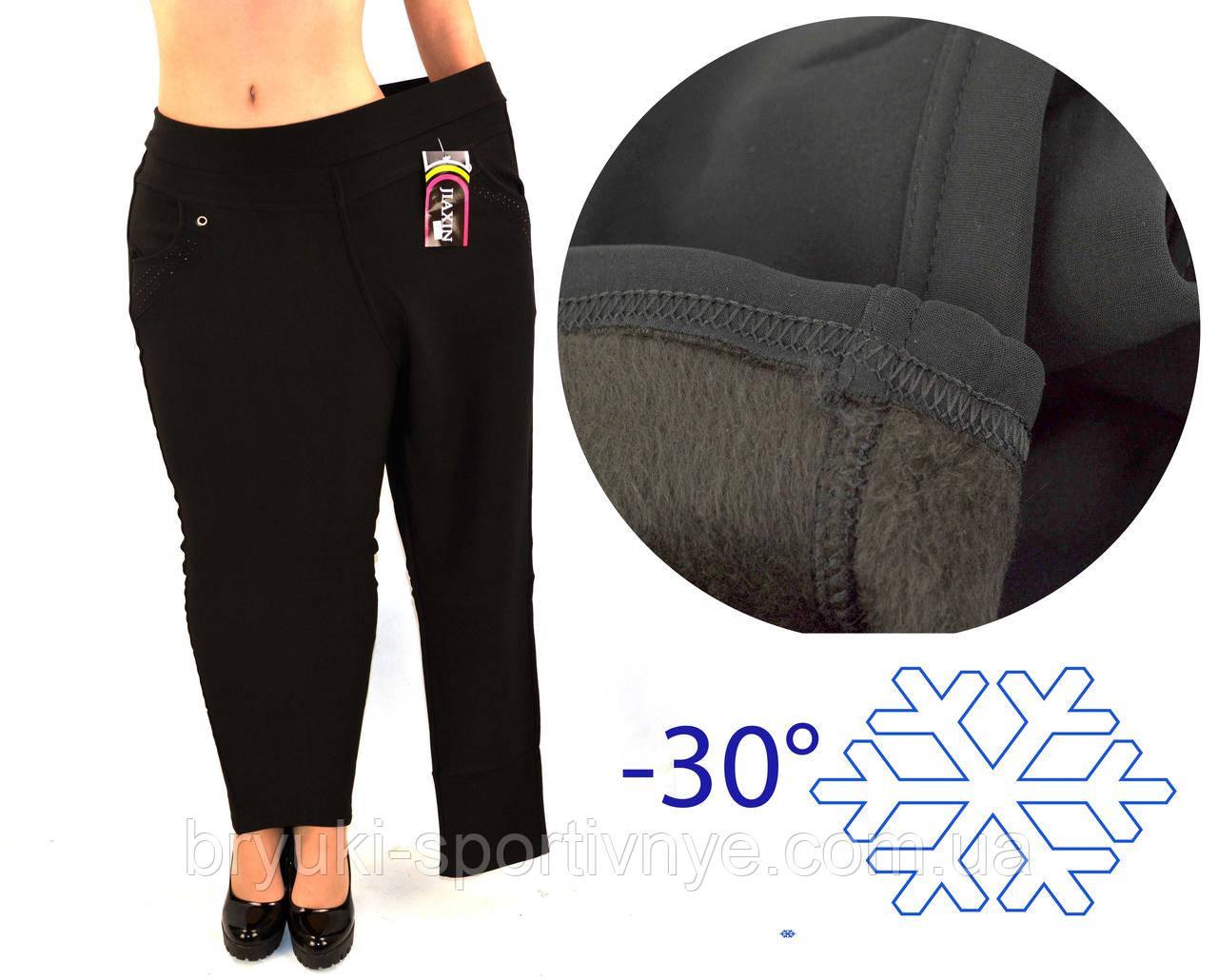 Брюки женские зимние на меху в деловом стиле 3XL - 6XL