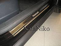 Накладки на пороги Volkswagen Passat B6, CC, B7 2005-, 2008 Nataniko Premium