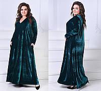 Длинное бархатное платье больших размеров от 48 до 60  с карманами  / 3 цвета  арт 7377-217