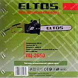 Электропила Eltos ПЦ-2650 (2650 Вт, боковая), фото 4