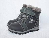 Ботинки, сапожки зимние для мальчика. ТМ Bi&Ki. 22-27р. Модель 51-08D. Кожа, цигейка