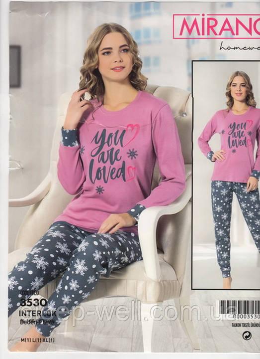 Пижама голубая, интерлок +бамбук
