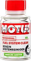 Motul Fuel System Clean Scooter промывка топливной системы, 75 мл (831475)