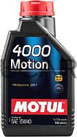Motul 4000 Motion SAE 15W-40 минеральное моторное масло, 1 л (386401)