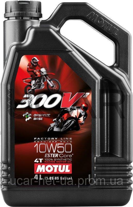Motul 300V 4T Factory Line Road/Off Road SAE 10W50 моторное масло, 4 л  (835841) - Bigl ua