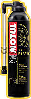 Motul P3 Tyre Repair средство для ремонта шин, 300 мл (817715)