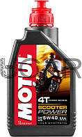 Motul Scooter Power 4T SAE 5W40 MA моторное масло, 1 л (832001)