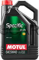 Motul Specific CNG/LPG SAE 5W-40 моторное масло для двигателей на газу, 5 л (854051)