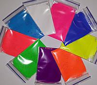 Набор: девять цветов! Яркий неоновый флуоресцентный пигмент.