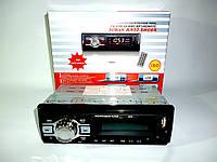 Автомагнітола MP3 1125, фото 1