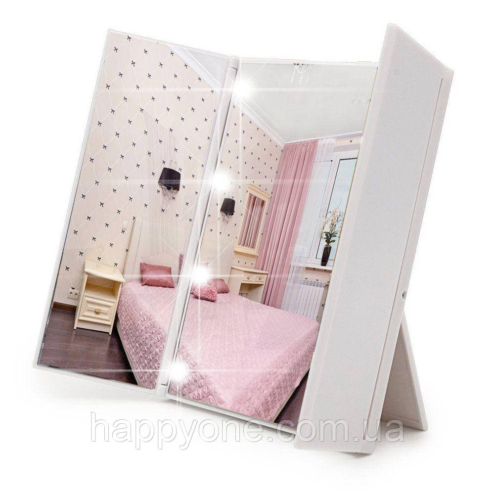 LED-зеркало для макияжа в виде книжечки (белое)