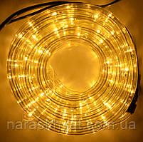Шланг Дюралайт 10 м 2-х жильный, жёлтый (1-148)