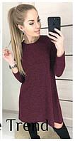 Ангоровое бордовое платье-трапеция
