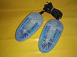 Ультрафиолетовая антибактериальная сушилка для обуви 10 ВТ. / 220В., фото 4