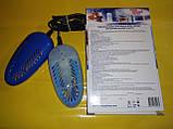 Ультрафиолетовая антибактериальная сушилка для обуви 10 ВТ. / 220В., фото 3