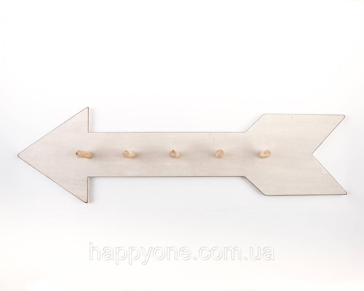 Настенная вешалка для одежды Стрела (светлая)