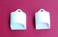 Комплект боковых заглушек для накладного алюминиевого профиля ХН-065