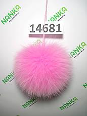 Меховой помпон Песец, Розовый, 11 см, 14681, фото 3