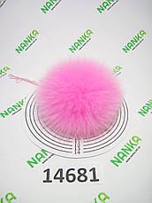 Меховой помпон Песец, Розовый, 11 см, 14681, фото 2