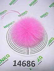 Меховой помпон Песец, Розовый, 11 см, 14686, фото 2
