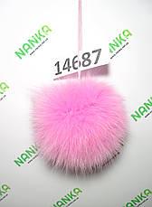 Меховой помпон Песец, Розовый, 11 см, 14687, фото 3