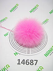Меховой помпон Песец, Розовый, 11 см, 14687, фото 2