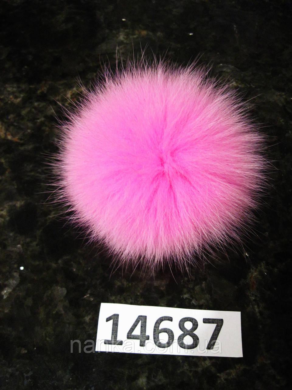 Меховой помпон Песец, Розовый, 11 см, 14687