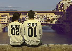 """Парные облегченные свитшоты """"King - Queen"""""""
