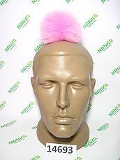 Меховой помпон Песец, Розовый, 10 см, 14693, фото 2