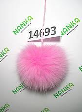 Меховой помпон Песец, Розовый, 10 см, 14693, фото 3