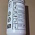 Элемент фильтра топлива с крышкой-отстойником DAF, КАМАЗ, МАЗ, фото 4