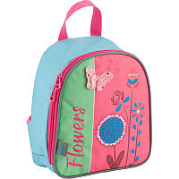 Рюкзак дошкільний K18-538XXS-2 KITE