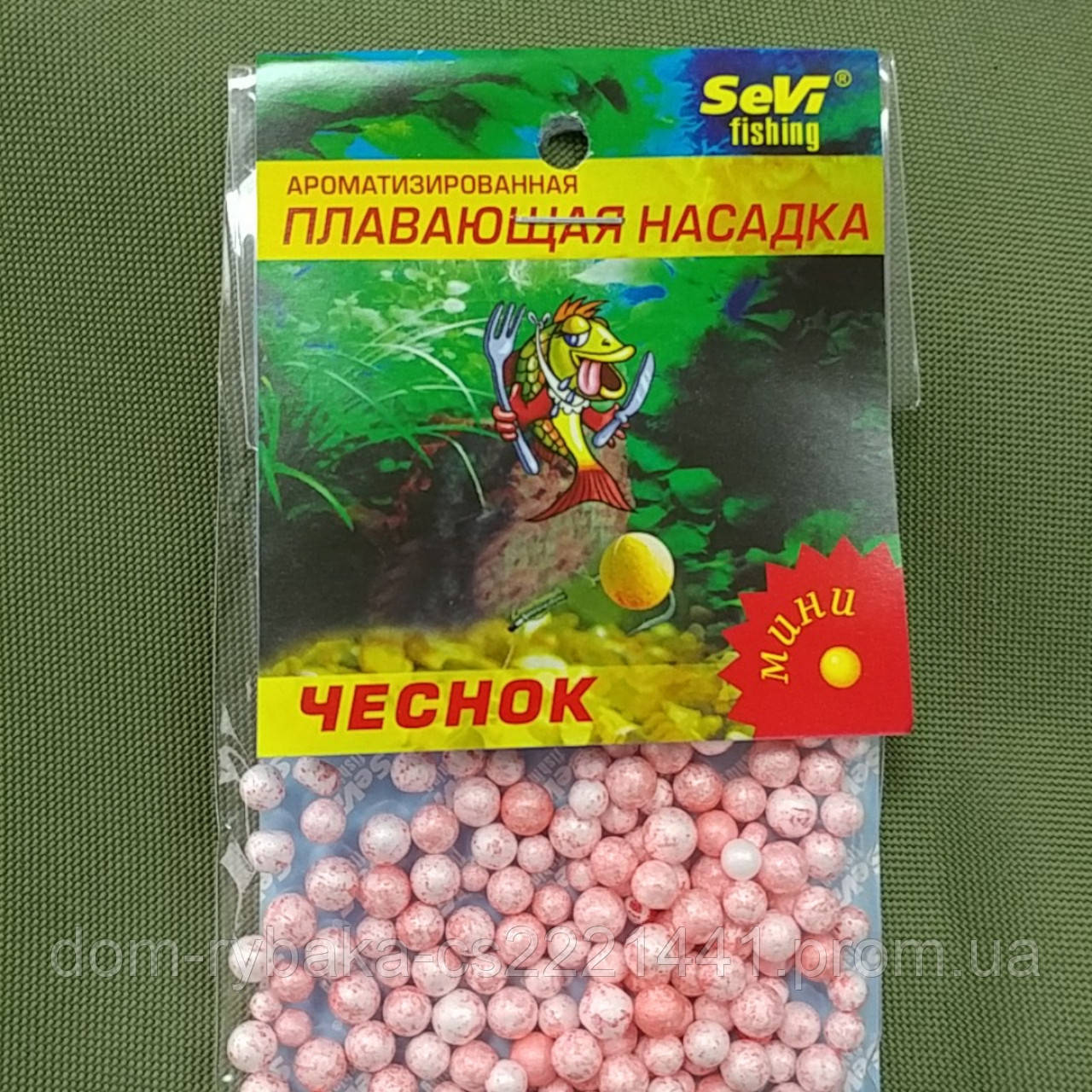 Пенопластовые шарики Sevi fishing Чеснок Мини(9991795)