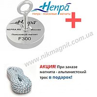 Поисковый магнит F300 Непра Россия односторонний.
