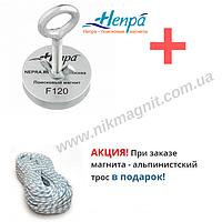 Поисковый магнит F120 Непра Россия.