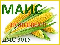 КУКУРУЗА ДМС 3015 (ФАО - 300) 2020 г.у. (МАИС)